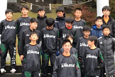 クラブユース選手権U-14 順位決定ラウンドオフショット