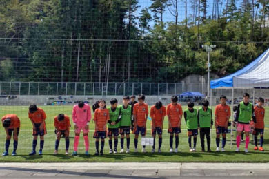 2020長野県クラブユースサッカー選手権大会U14 5位決定戦 vsサームFC (2020年9月21日)@筑北村サッカー場