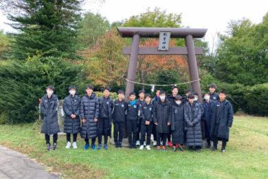 第29回長野県クラブユースサッカー選手権大会U-15 オフショット(2020年10月10、11日)@菅平高原